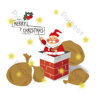 navidad santa chimenea regalo dando escena png descarga gratuita Elementos graficos Modelo AI