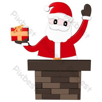 navidad santa chimenea regalo tridimensional c4d decoración Elementos graficos Modelo C4D
