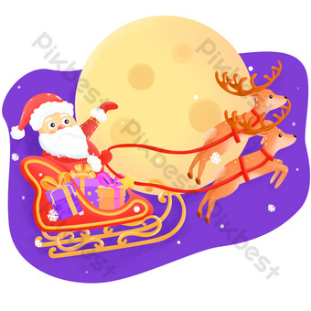 Christmas Santa elk car giving gifts PNG Images Template PSD