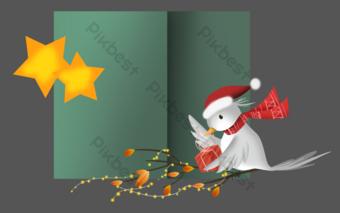 Noël bonnet de noel oiseau vert carte de voeux frontière Éléments graphiques Modèle PSD