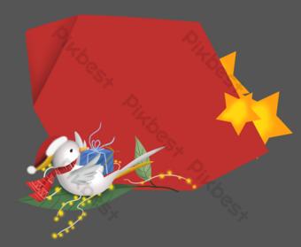 Noël bonnet de noel oiseau rouge carte de voeux frontière Éléments graphiques Modèle PSD