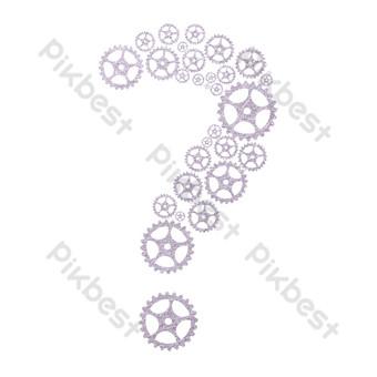特寫粗糙紋理鍍鉻金屬質感齒輪問號 元素 模板 PSD