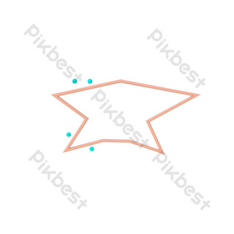 創意五角星邊框裝飾 元素 模板 PSD