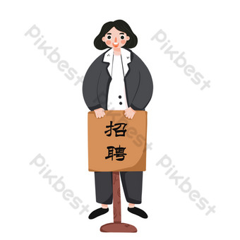 Customer service recruiter cartoon character PNG Images Template PSD