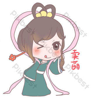 Cute Chang'e selling cute emoticons PNG Images Template PSD