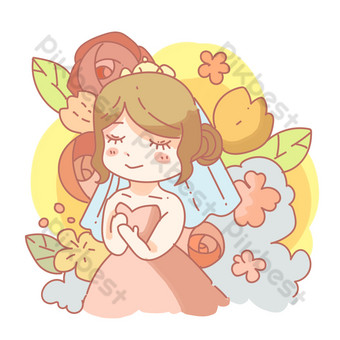 Cute flower sea little bridesmaid png PNG Images Template PSD