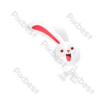 لطيف عنصر أرنب الكرتون سعيد صور PNG قالب PSD