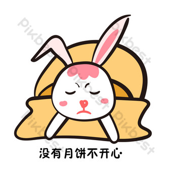 أرنب لطيف غير سعيد لم يأكل كعكات القمر صور PNG قالب AI