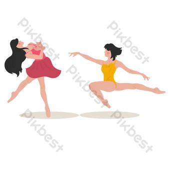 舞蹈舞蹈芭蕾舞蹈照片人物 元素 模板 PSD