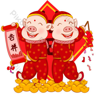 Double pigs send auspicious firecrackers to celebrate the new year PNG Images Template PSD