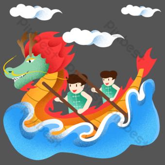端午節男孩划船龍舟圖 元素 模板 PSD