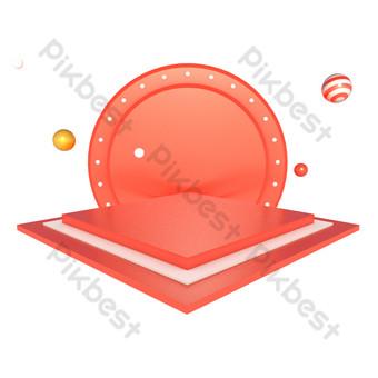 電子商務舞台海報裝飾背景板 元素 模板 PSD