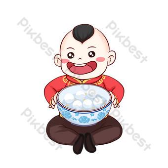 comiendo festival de la linterna primera luna quince bebé comiendo bola de arroz psd hebilla libre dibujos animados dibujados a mano Elementos graficos Modelo PSD