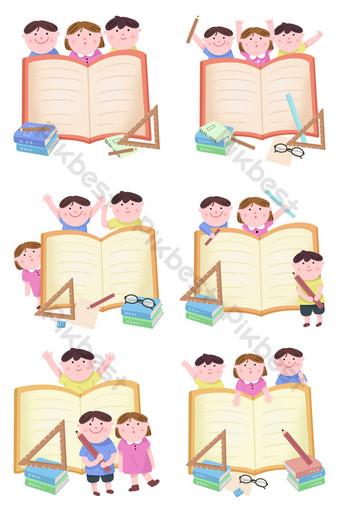 用書本學習文具教育和培訓兒童 元素 模板 PSD
