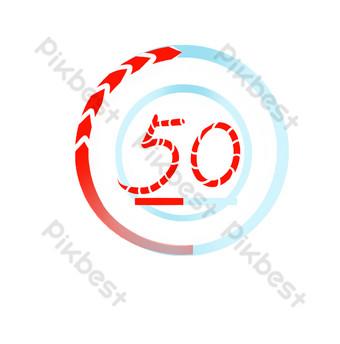 百分之五十的進度條 元素 模板 PSD
