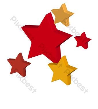 五角星裝飾 元素 模板 AI