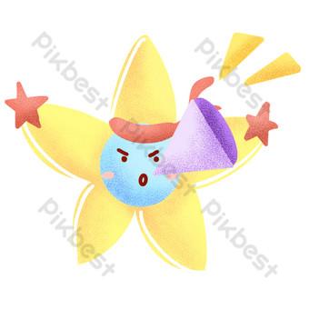 五角星加油卡通裝飾 元素 模板 PSD