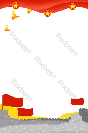 五星級紅旗派對建築邊框 元素 模板 PSD