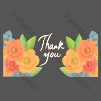 Fleurs merci frontière de mot anglais Éléments graphiques Modèle PSD