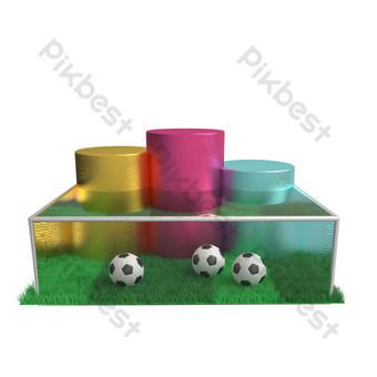 كرة القدم العشب نمط الديكور صور PNG قالب C4D