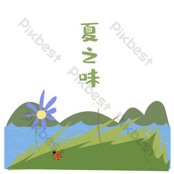 ilustración de paisaje de corriente de verano fresco Elementos graficos Modelo PSD