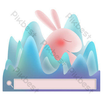Gradient color rabbit mountain peak search box PNG Images Template PSD