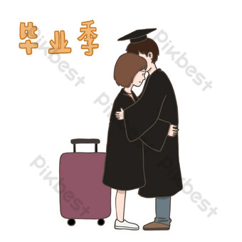 Graduation season separate suitcase illustration free element download PNG Images Template PSD