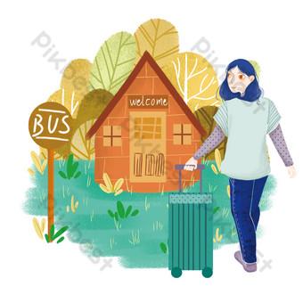 مرسومة باليد الكرتون فتاة المنزل بوستر جميل صور PNG قالب PSD