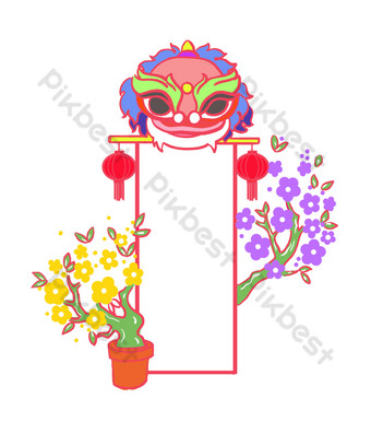borde lineal de león floral dibujado a mano Elementos graficos Modelo PSD