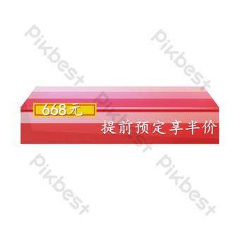 etiqueta de reserva a mitad de precio dibujada a mano Elementos graficos Modelo PSD