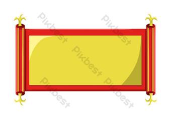 dibujado a mano ilustración de borde de desplazamiento rojo Elementos graficos Modelo PSD