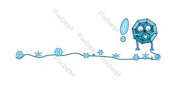 línea divisoria de copo de nieve dibujado a mano Elementos graficos Modelo PSD