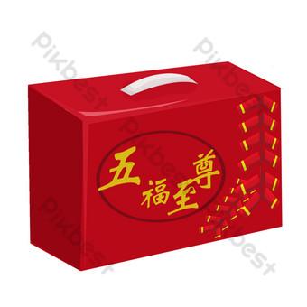 手繪五福至尊禮盒圖 元素 模板 PSD