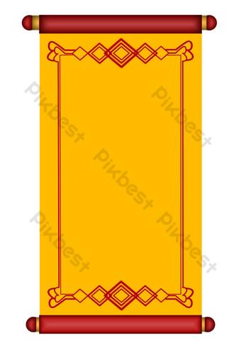 dibujado a mano ilustración de desplazamiento amarillo Elementos graficos Modelo PSD