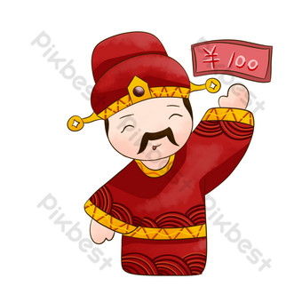 Hand-painted cartoon chinese style god of wealth hundred yuan bills to send you the new year PNG Images Template PSD