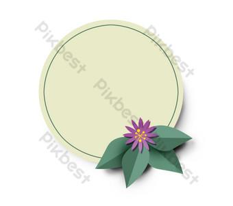 marco de flor morada pintado a mano Elementos graficos Modelo PSD