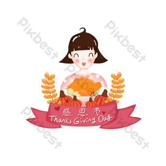 Peint à la main Thanksgiving jolie fille et dinde caractère art mot ruban Éléments graphiques Modèle PSD