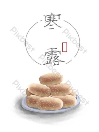 Hanlu Sesame Cake PNG Images Template PSD