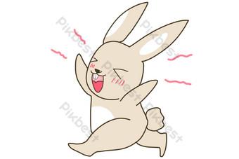 سعيد الأرنب التوضيح صور PNG قالب PSD