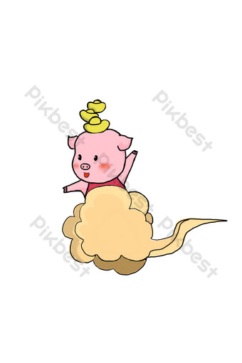 Happy Chinese New Year to send treasure pig PNG Images Template PSD