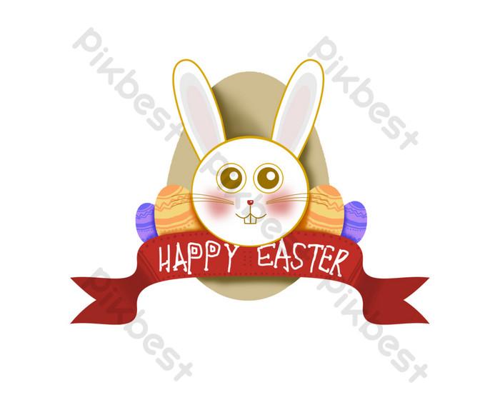 ไข่กระต่ายอีสเตอร์มีความสุข