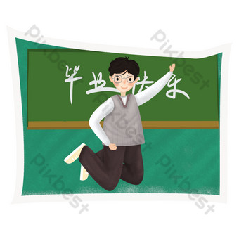 Happy little boy in graduation season PNG Images Template PSD