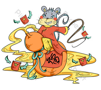 Happy rat year send blessing PNG Images Template PSD