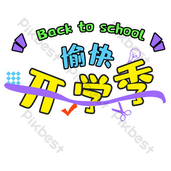 Happy school season start title PNG Images Template PSD