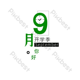 Hello September school season PNG Images Template PSD