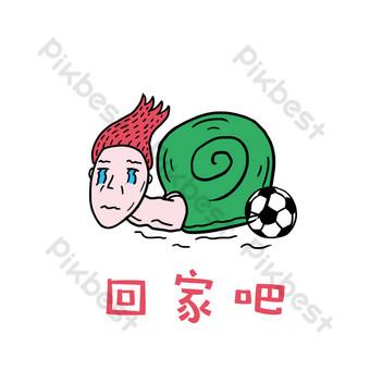 موطن كأس العالم لكرة القدم حزمة التعبير الأخ الصغير هونغ ماوجون صور PNG قالب PSD