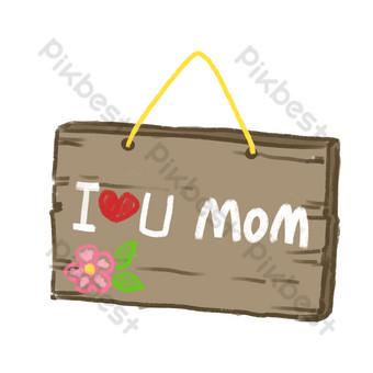 我愛媽媽木牌口號png 元素 模板 PSD