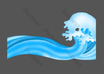 Ilustración de un patrón de onda de mar curvo Elementos graficos Modelo PSD