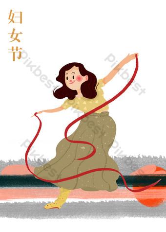 國際婦女節舞女插畫 元素 模板 PSD