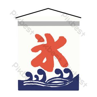 Gambar Bendera Jepang Template Psd Png Vektor Download Gratis Pikbest